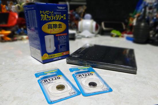 20110318_001.jpg