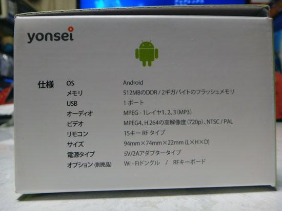 Browser_BOX_003.jpg