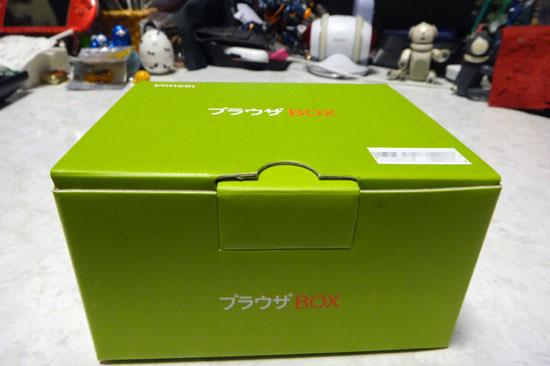 Browser_BOX_005.jpg