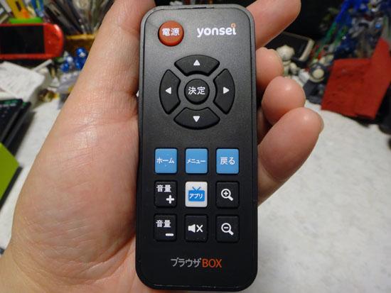 Browser_BOX_021.jpg
