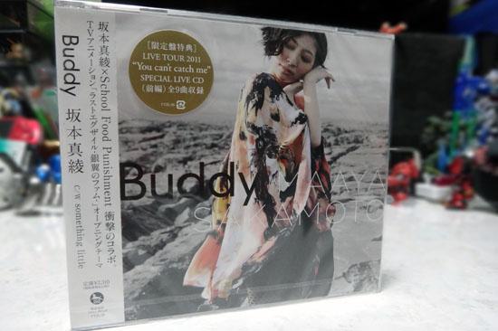 Buddy_001.jpg