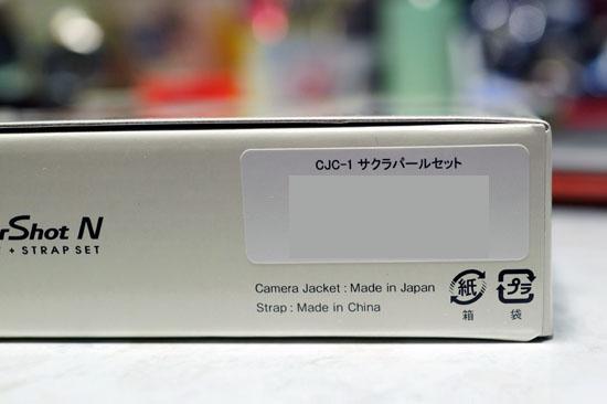CJC_1_004.jpg