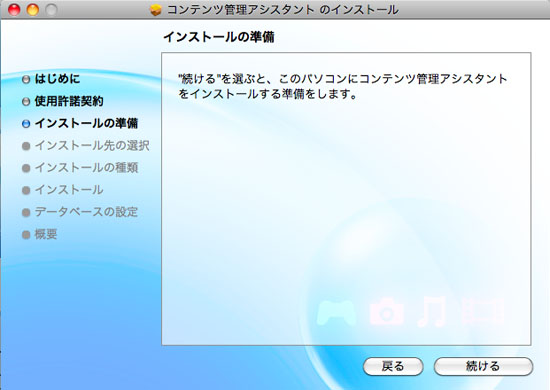 CMA_004.jpg