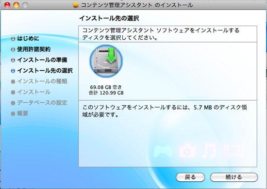 CMA_005.jpg