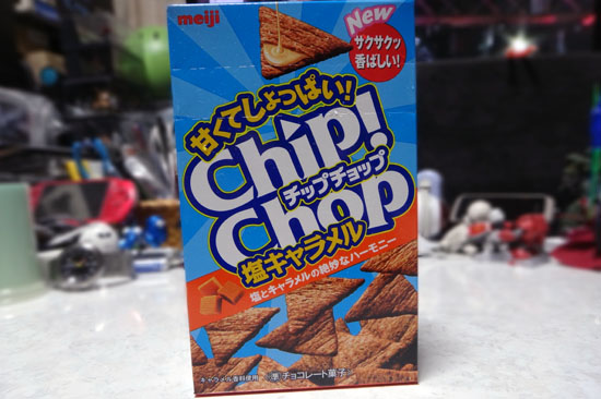 ChipChop_Caramel_001.JPG