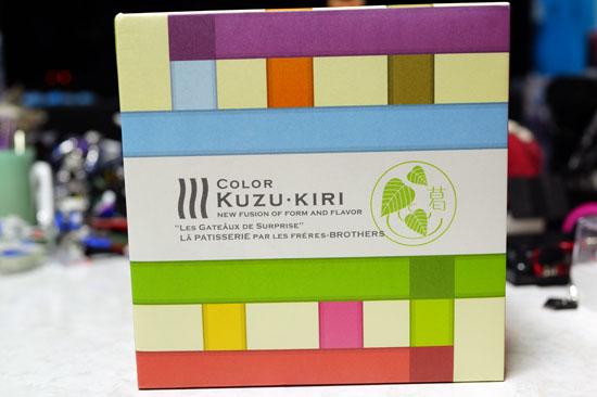 Color-Kuzu_kiri_002.jpg