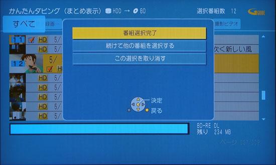 DMR_BZT600_079.jpg