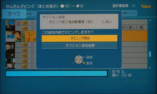 DMR_BZT600_080.jpg