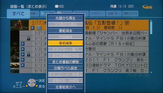 DMR_BZT600_091.jpg