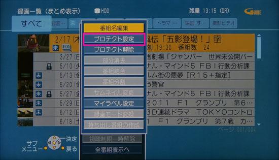 DMR_BZT600_092.jpg