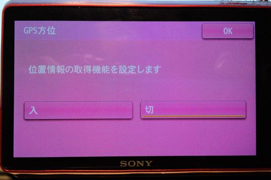 DSC_TX100V_039.jpg