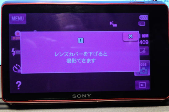 DSC_TX100V_041.jpg