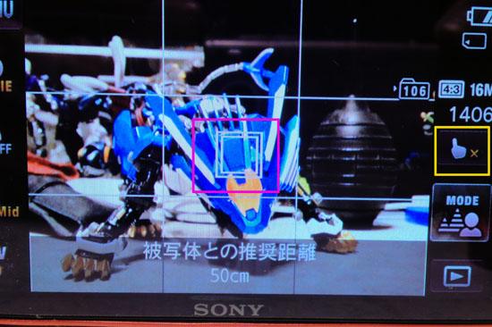 DSC_TX100V_050.jpg