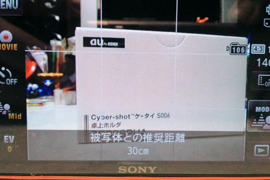 DSC_TX100V_052.jpg