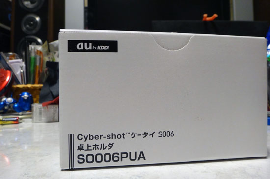 DSC_TX100V_054.jpg