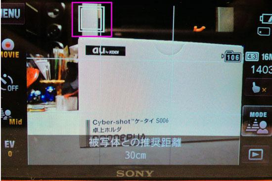 DSC_TX100V_055.jpg