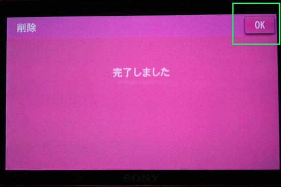 DSC_TX100V_060.jpg