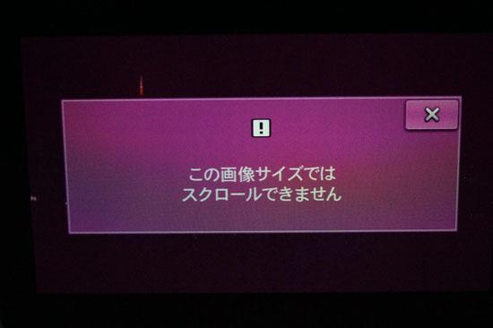 DSC_TX300V_086.jpg