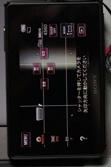 DSC_TX300V_087.jpg