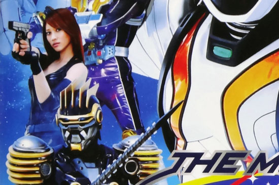FOURZE_GO-BUSTERS_007.jpg