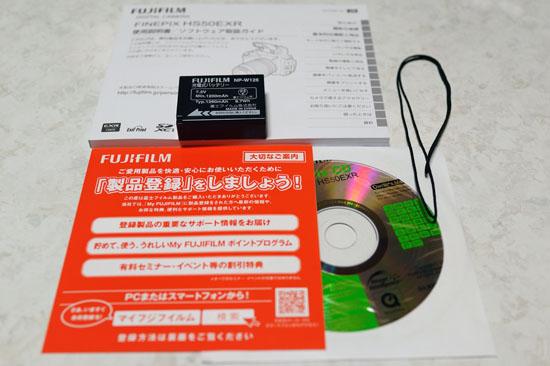 FX_HS50EXR_065.jpg