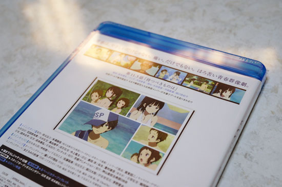 Hyouka_004.jpg
