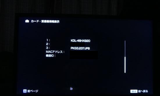 KDL_46HX920_030.jpg