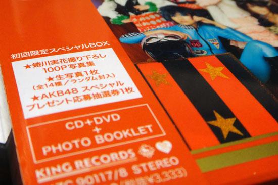 KokoNiItaKoto_002.jpg