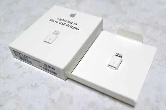 Lightning_to_Micro_USB_Adapter_010.jpg