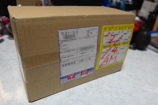M701_001.jpg