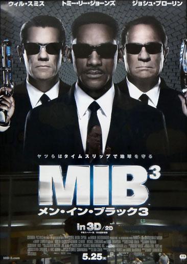 MIB3_001.jpg