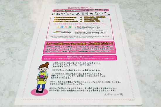 MSDHC_006.jpg
