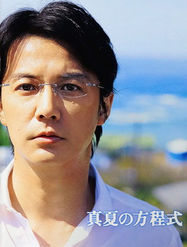 Manatsu_no_Houteisihiki_001.jpg