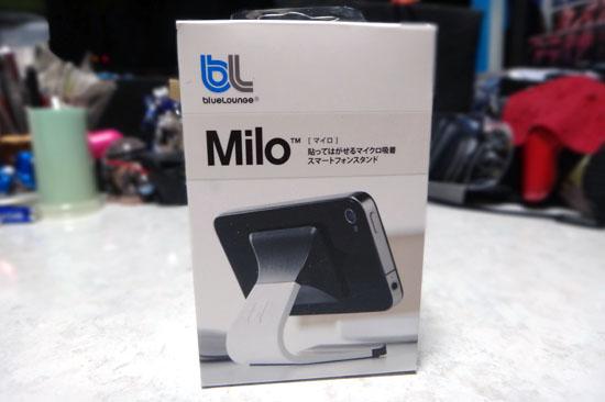 Milo_001.jpg