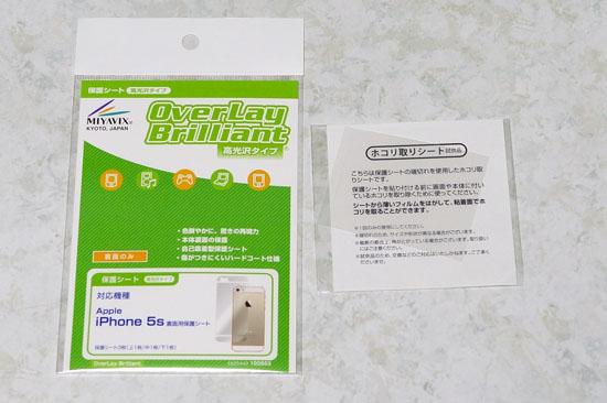 OBIPHONE5S_B_003.jpg