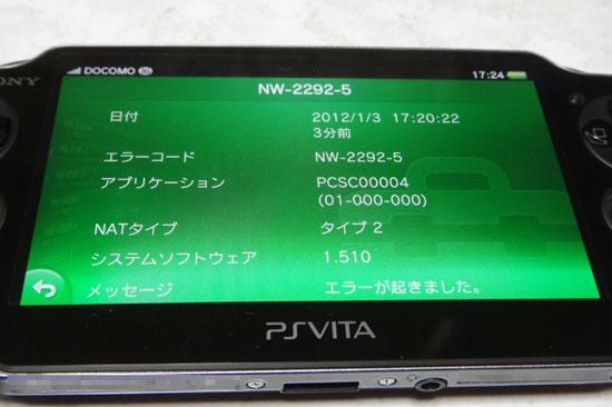 PCH_1100_AA01_074.jpg