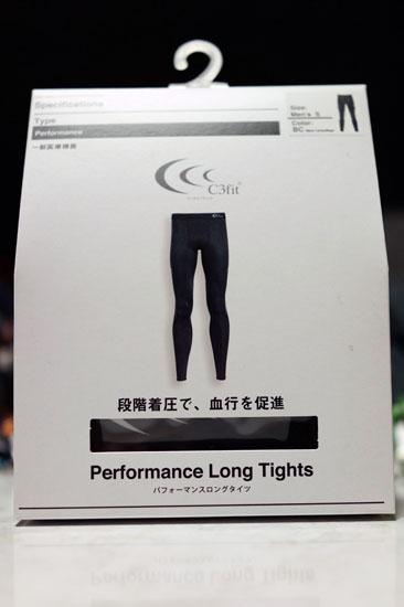Performance_Long_Tights_001.jpg