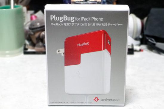 PlugBug_002.jpg