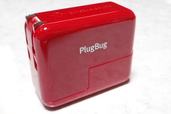 PlugBug_007.jpg