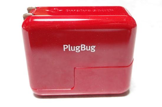 PlugBug_010.jpg