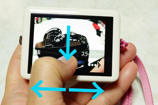 PowerShot_N_067.jpg