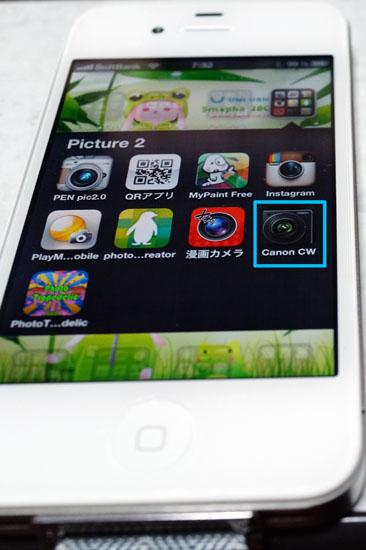 PowerShot_N_068.jpg