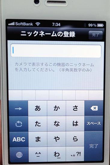 PowerShot_N_070.jpg