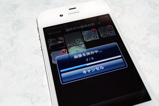 PowerShot_N_077.jpg