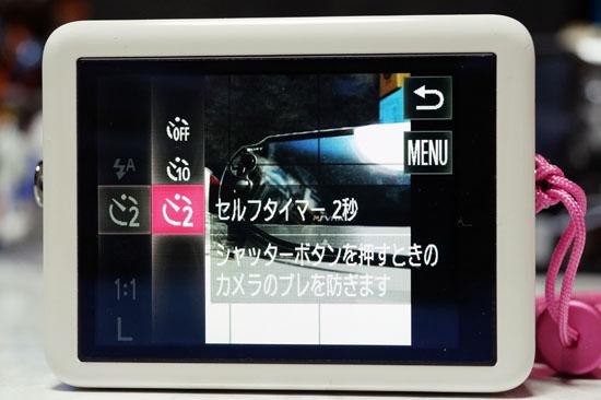 PowerShot_N_084.jpg