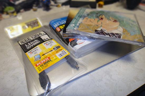 SAYONARANOTSUBASA_001.jpg