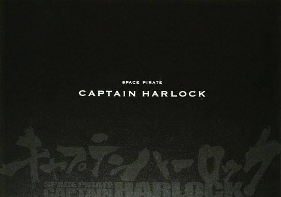 SPACE_PIRATE_CAPTAIN_HARLOCK_001.jpg