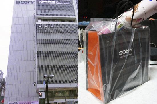 SonyBuilding_014.jpg