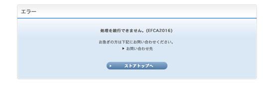 SonyStore_0006.jpg