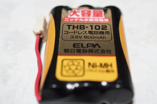 THB_102_003.jpg
